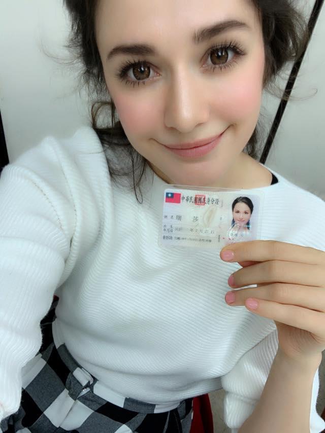 ▲瑞莎開心拿到台灣身分證。(圖/瑞莎 Larisa臉書)