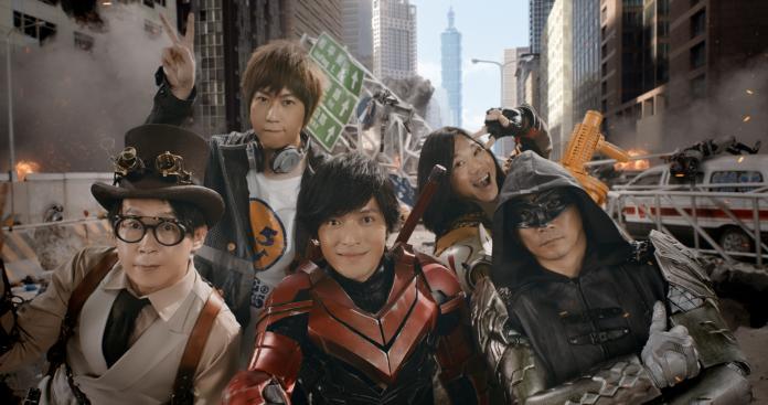 ▲《五月天人生無限公司》由五月天扮演「第五分隊」超級英雄。(圖/相信)