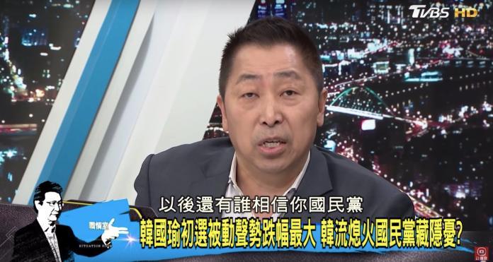 <br> ▲唐湘龍直言,國民黨在此時要拱 2020 就是要韓國瑜出來選總統,那麼之後每個國民黨的政治人物都得留意,「以後誰還相信你國民黨?」(圖/翻攝自 Youtube)