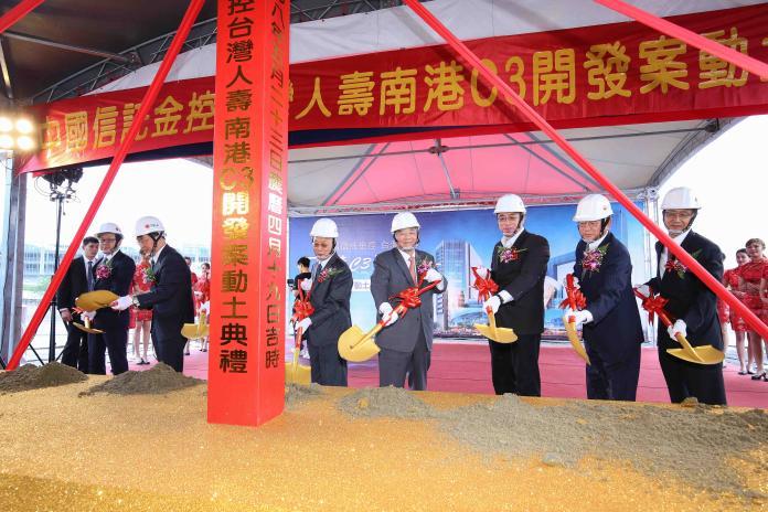 台壽南港C3動土 複合式商場2022年完工 <b>LaLaport</b>將進駐