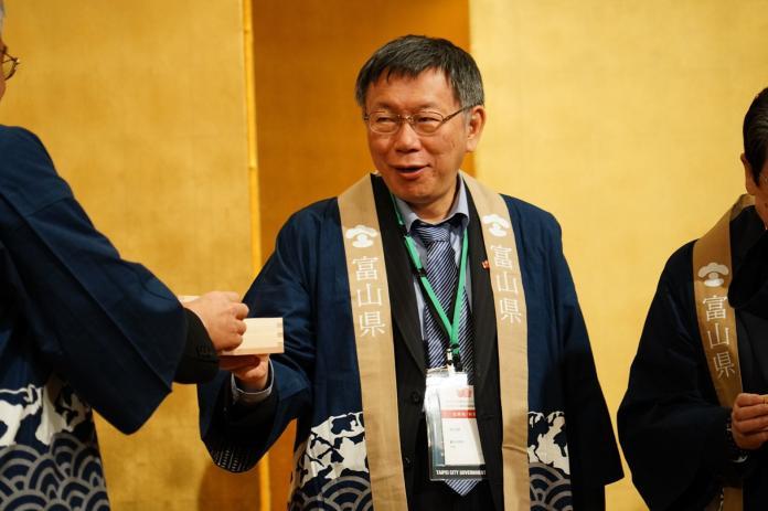 受邀訪日的台北市長柯文哲23日晚間在東京出席2019台日觀光高峰論壇富山知事歡迎晚宴。(圖 / 台北市政府提供)