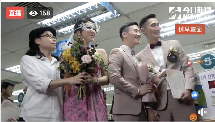 直播/亞洲第一!同性婚姻今上路 20對同志伴侶搶先登記