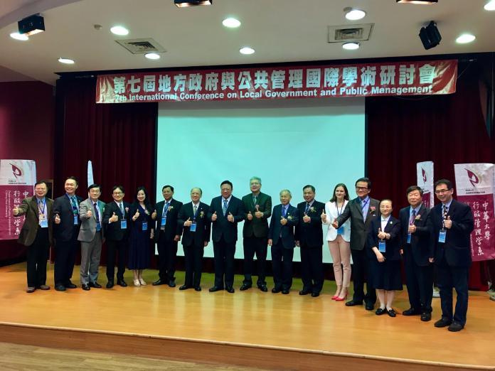 地方政府與公共管理研討會 多國學者共同研討發表論文