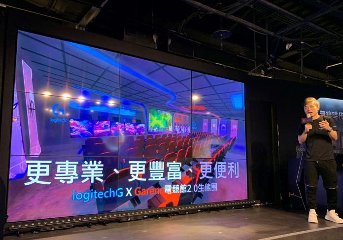 <br> ▲七月即將亮相的Logitech G電競館2.0,期望玩家與觀眾都有更便捷的體驗。(圖/記者劉士成攝)