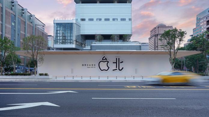 <br> ▲台灣蘋果第二間直營店將落腳信義區松壽路上(A13)。(圖/台灣Apple提供)
