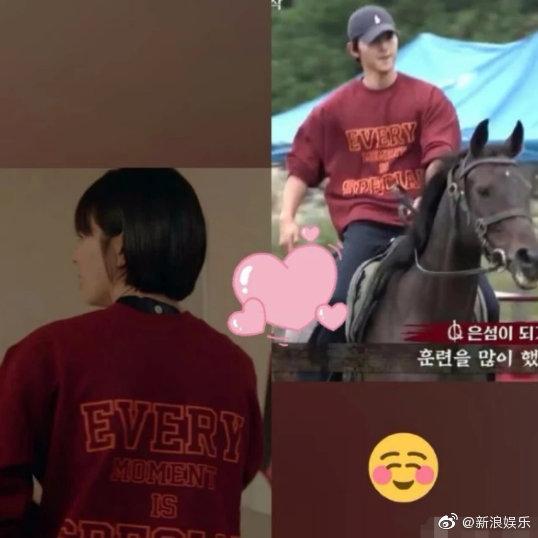 ▲宋慧喬擁有與丈夫同款上衣。(圖/新浪娛樂微博)