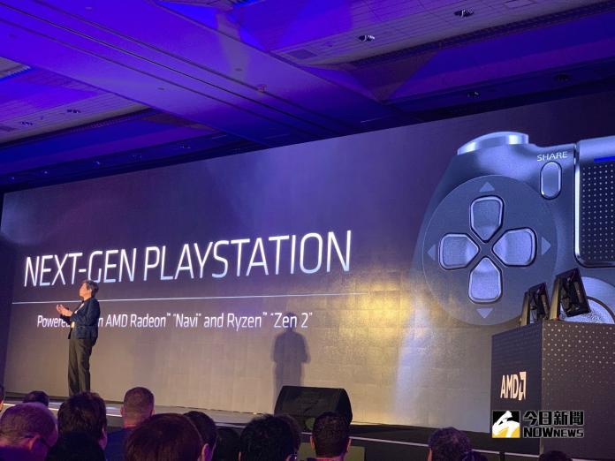 驚豔全球遊戲玩家 AMD發表多款CPU與GPU PS5也採用