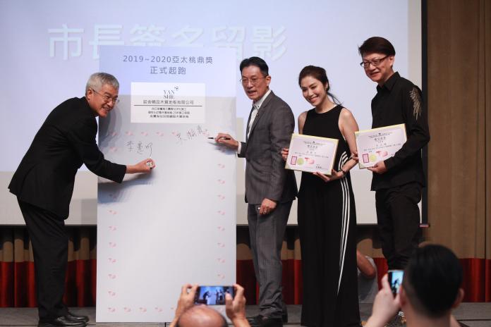 亞太桃鼎獎開始收件 發掘台灣室內設計軟實力