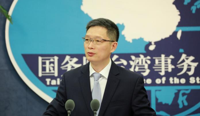 是否跟進台灣開放同婚合法化? 國台辦這樣說