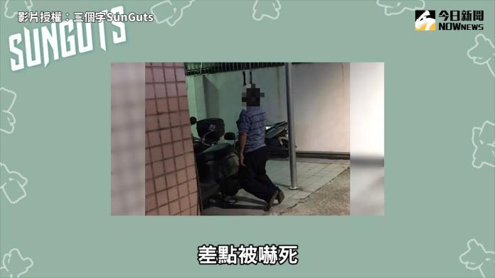 <br> ▲ 台灣也有信服「上吊療法」的狀況。(圖/三個字SunGuts 授權)