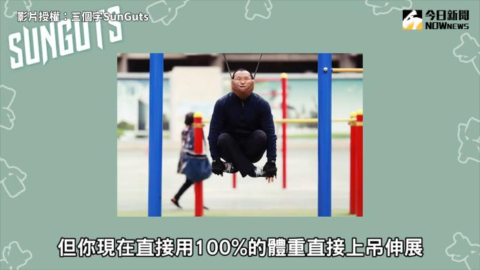 <br> ▲ 近期中國大陸瘋傳「上吊療法」,提倡用全身體重來做頸椎牽引。(圖/三個字SunGuts 授權)