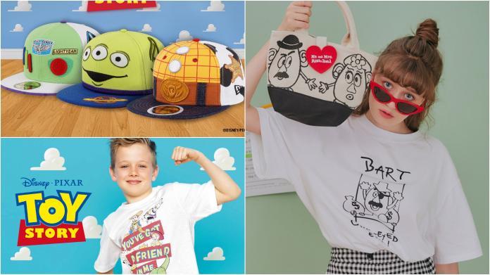▲大人小孩都喜歡的《玩具總動員》又來燒大家荷包啦。(圖/NEW ERA、GU、LOVFEE官網)