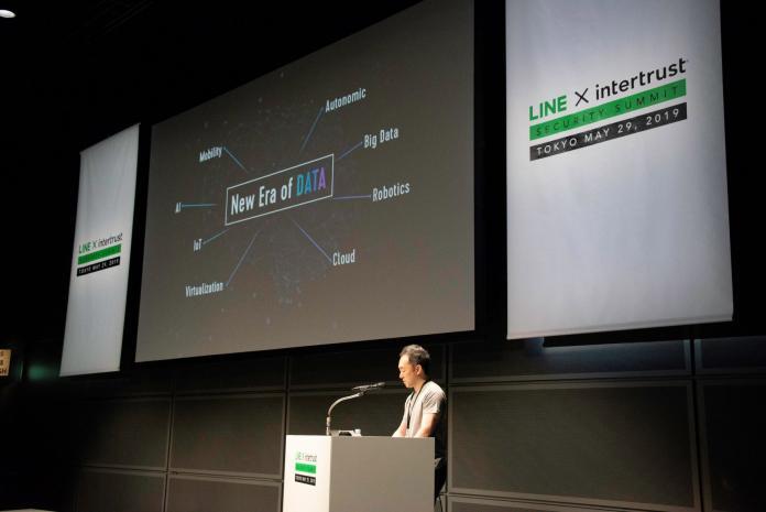 關注資安問題 LINE舉辦資安高峰會 探索如何強化