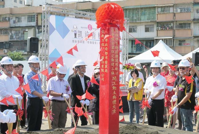 ▲高雄市長韓國瑜今(30)日主持南台灣第一座新建社會住宅開工典禮。(圖/高市府提供)