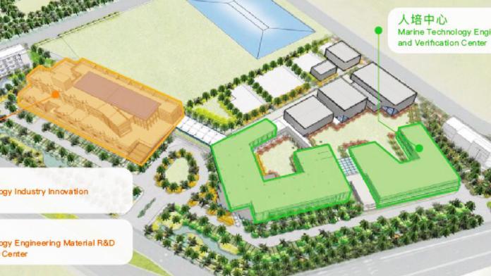 ▲高雄海洋科技產業創新專區三中心建置模擬圖。(圖/金屬中心提供)