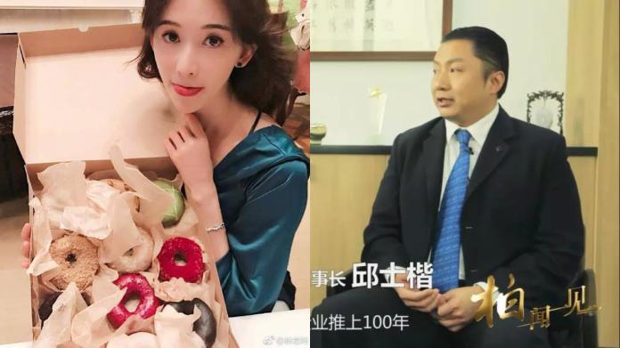 ▲林志玲和「馬桶小開」邱士楷多次傳出婚訊。(合成圖/翻攝微博)