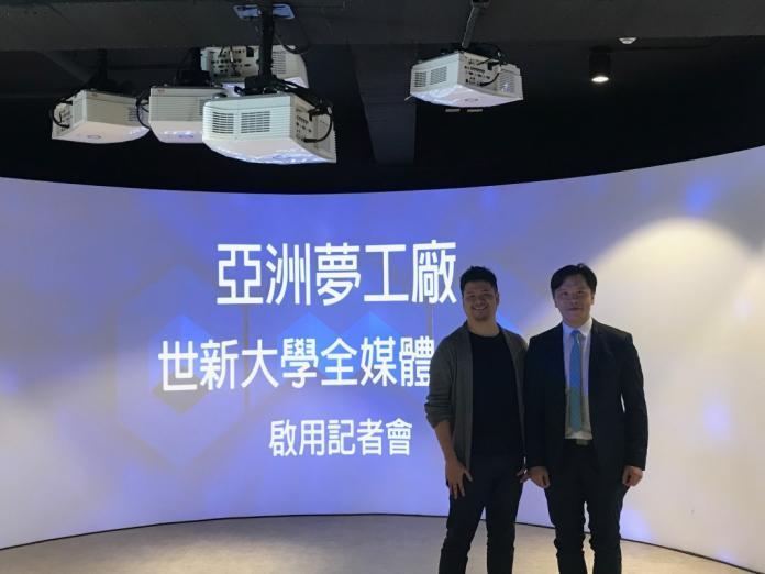 世新大學<b>全媒體大樓</b>啟用 「亞洲夢工廠」培育媒體新人才