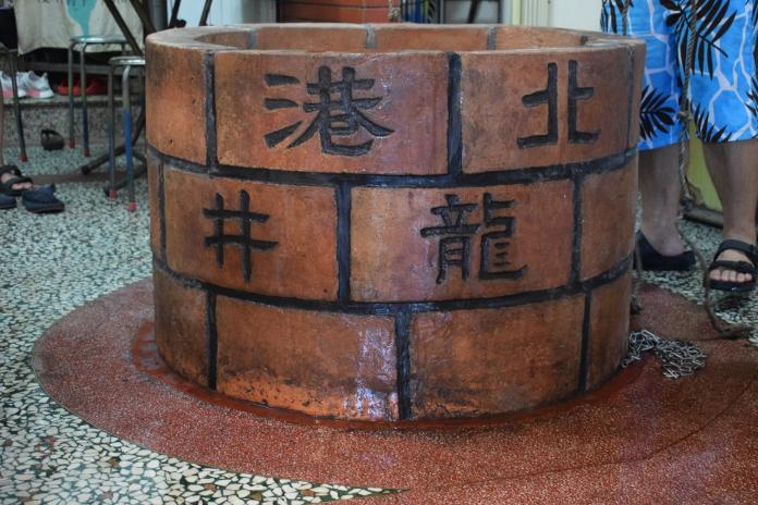 三百冬龍井午時水 端午節免費取用