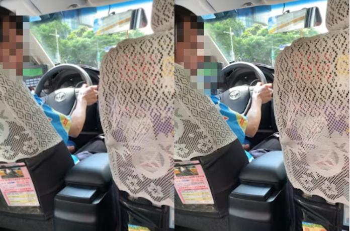 <br> ▲一名女網友昨( 7 )日搭計程車,不停被司機回頭偷瞄,更發現司機將左手伸向下半身「不知道在抓樣還怎樣」,嚇得拍下乘車畫面 PO 網,貼文立刻引發熱議。(圖/翻攝自爆廢公社)