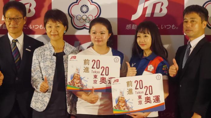 東京奧運門票26日開賣 超卡哇伊「證件妹」<b>吳佳穎</b>代言