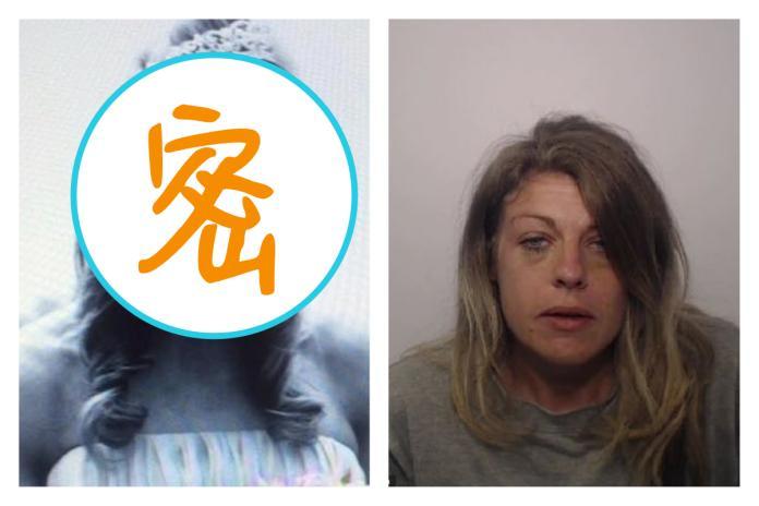 ▲海洛因毒蟲昔日照曝光,跟警方拍攝照片差異極大。(合成圖/翻攝自每日郵報)