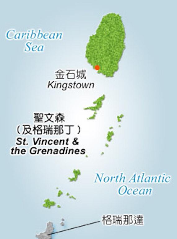 ▲聖文森地理位置圖。(圖/外交部網站)