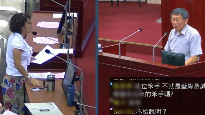 台北市長柯文哲11日在議會接受國民黨議員郭昭巖質詢。(圖 / 翻攝柯P直播)
