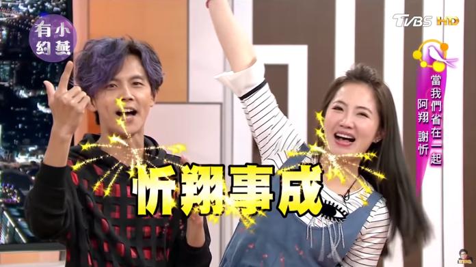 ▲阿翔(左)、謝忻爆不倫戀。(圖/YouTube)