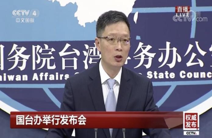 台人可在陸外館辦簽證 外交部怒批:併吞台灣的假惠台
