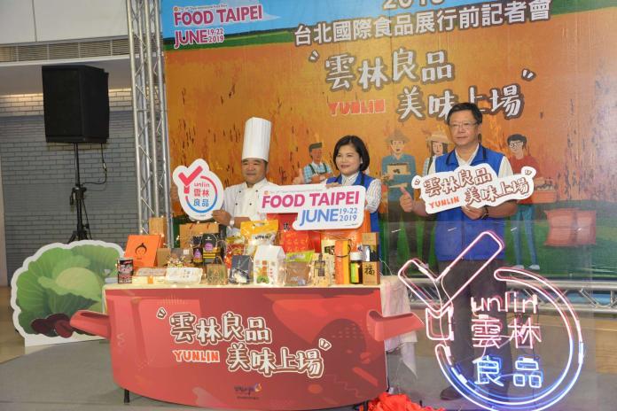 台北國際食品展 雲林23家廠商參展