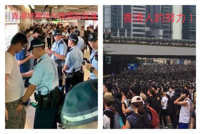 ▲解放軍疑似換上港警服對港民搜身。(圖/翻攝自范雲 FAN, Yun 臉書)