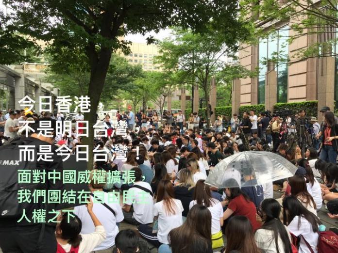 ▲今日香港不是明日台灣。(圖/翻攝自林飛帆臉書)