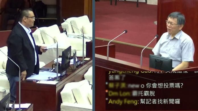 台北市長柯文哲13日在市議會答詢時被問到「民進黨初選民調真假」的問題。(圖 / 翻攝柯P直播)