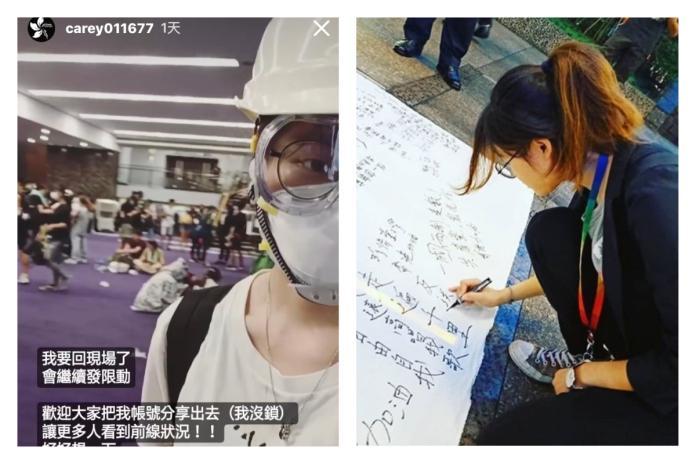 ▲有一位台灣的女孩張珮歆,她前(11)日在網上看到這一切後特別覺得憤恨不平,毅然決然的就買了 12 日一早的機票衝去香港支援前線。(圖/翻攝自 IG carey011677 )