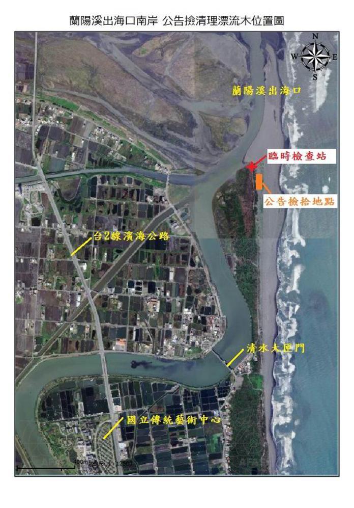 五結鄉蘭陽溪出海口南岸漂流木臨時堆置場位置圖