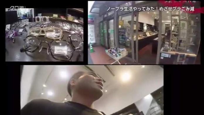 ▲(圖/翻攝自《NHK》「クローズアップ現代+」節目)