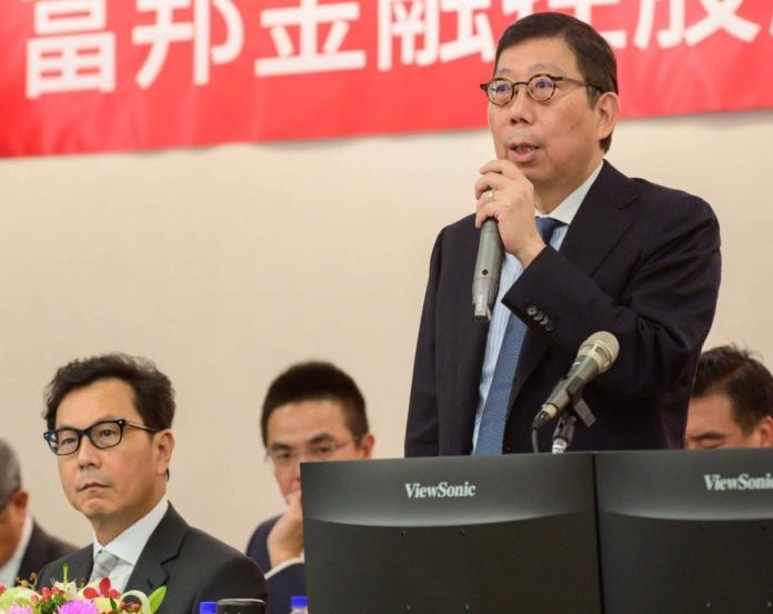 ▲富邦金控6月14日舉行股東會,由董事長蔡明興親自主持。(圖/富邦金提供)