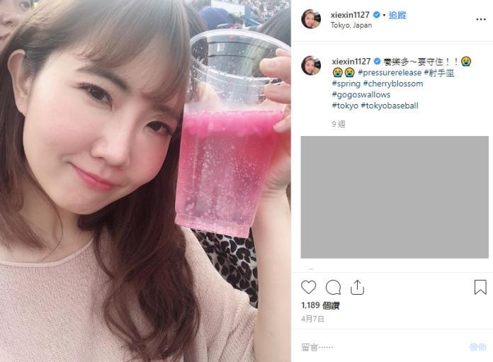 <br> ▲謝忻、阿翔同天秀「粉紅色」貼文。(圖/IG)