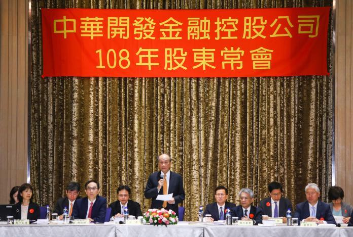 ▲開發金控6月14日舉行108年股東常會,並完成董事改選,並通過每股配發0.3元的現金股利。(圖/開發金提供)