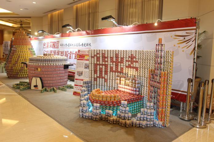 第二屆公益罐頭造型競賽  11廠商參與募集3萬5千罐頭