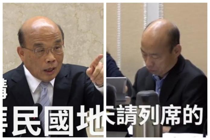 行政院剪接韓國瑜13日列席時的影片,國民黨團立委質疑蘇貞昌公器私用。 (圖/資料照)