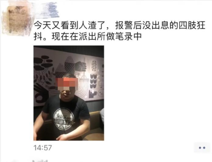 禁忌課後輔導?咖啡廳親又抱17歲女學生 家教師被捕