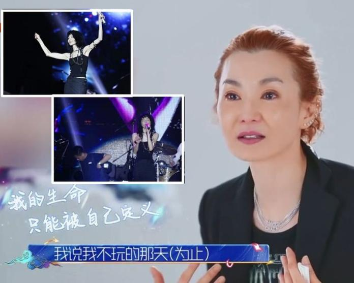 張曼玉上電視「大哭」:電影人狂罵我唱歌難聽!