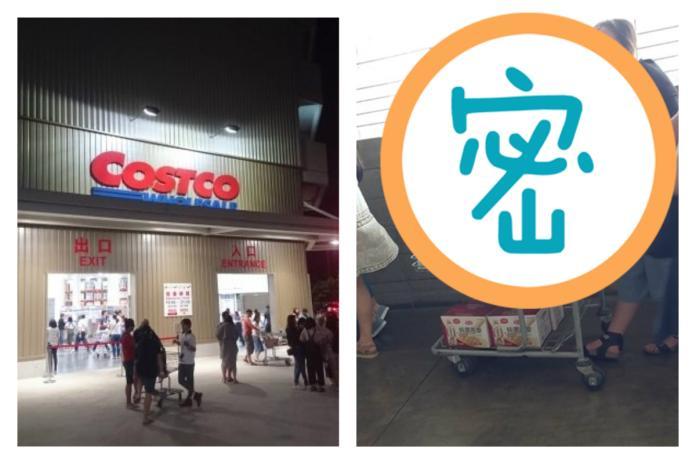 ▲好市多的知名品牌純濃燕麥飲正在特價,引發民眾搬貨潮。(圖/ NOWnews 資料照、《 COSTCO 好市多消費經驗分享區》)