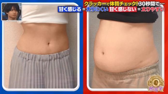 ▲日本節目教觀眾用蘇打餅乾, 30 秒內便可測試出自己是否擁有易胖體質。(圖/翻攝自《林先生が驚く初耳学!》)