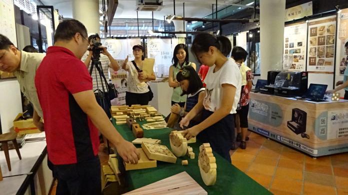 魯班設計創意節今明舉辦  木藝創作體驗親子假日好選擇
