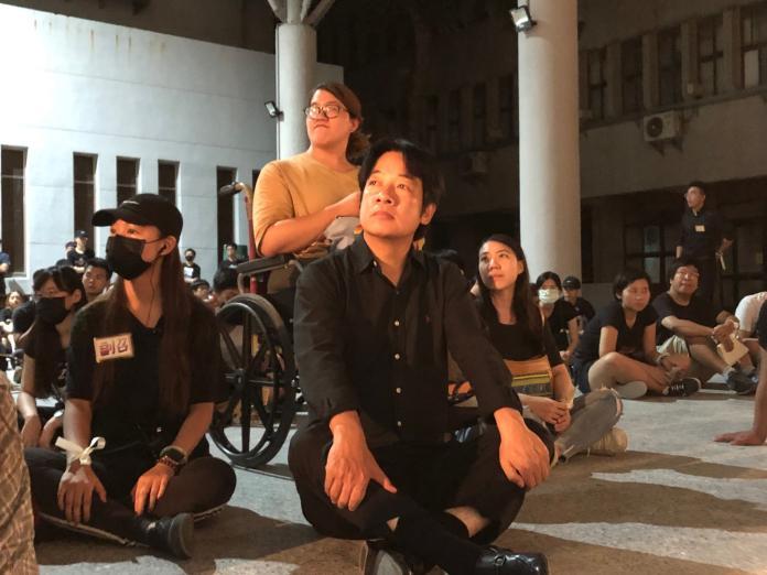前行政院長賴清德低調現身台南大學反送中活動