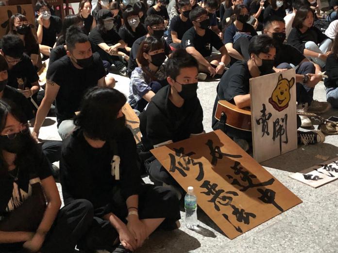<br> ▲台南大學學生發起「聲援香港、守護台灣」反送中反逃犯條例活動。(圖/記者陳聖璋攝,2019.06.15)