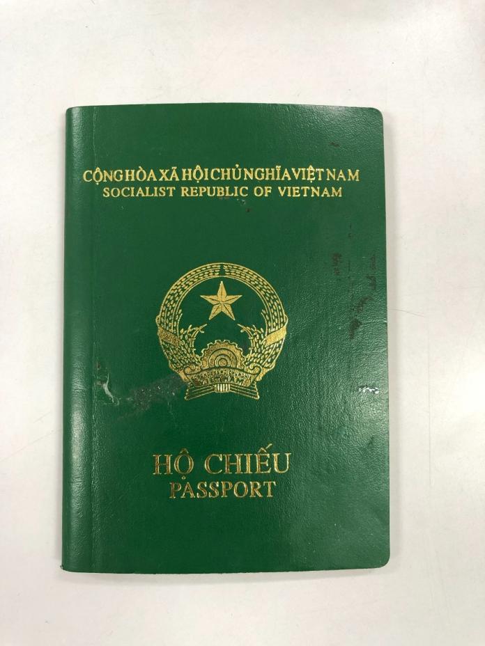 <br> ▲越南護照。(圖/記者陳聖璋攝,2019.06.16)