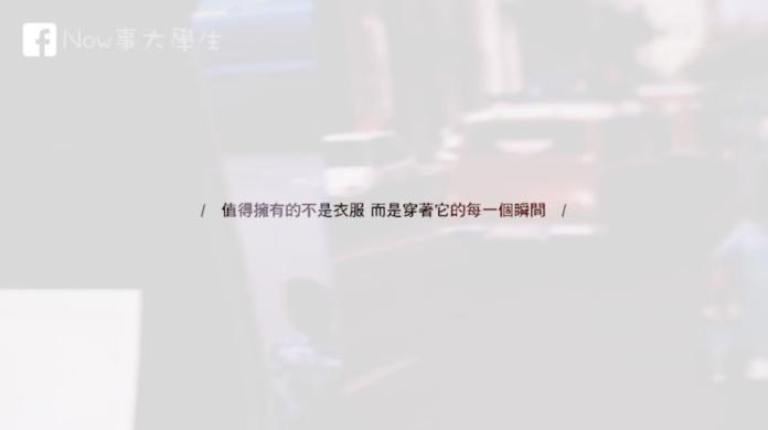 (圖/輔大廣告提供)